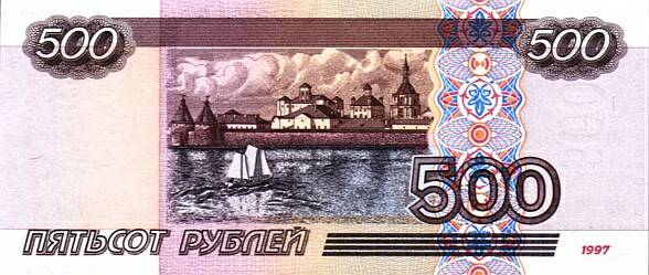 500 rubles banknote