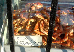 Crab for sale in Vladivostok
