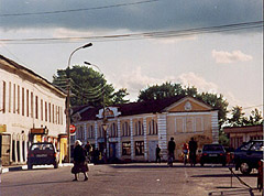 The central street of Rostov - Karla Marksa